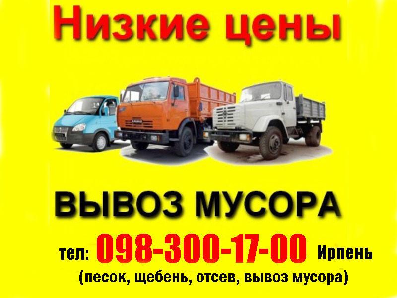 http://300x.ua/files/images/items/0/2z231d8211.jpg
