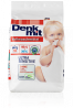 Denkmit Ultra Sensitive - для детского, 1,2кг (18 ст) Ирпень