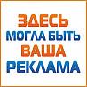 Окна Вишневое от компании Астал Вишнёвое