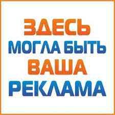Окна Гостомель от компании Астал Гостомель