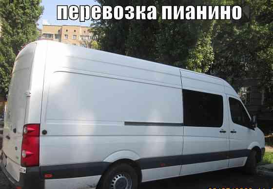Утилизация пианино, утилизация пианино Киев, услуги по утилизации пианино – рояля Киев