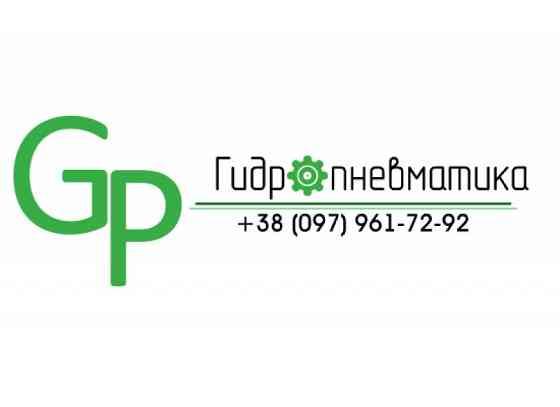 Гидравлические распределители - Гидропневматика Харьков